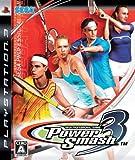POWER SMASH 3(パワースマッシュ3) - PS3