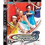 POWER SMASH 3(パワースマッシュ3)