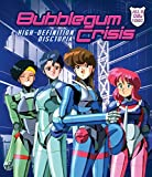Bubblegum Crisis: High-definition Disctopia Cover - Blu-ray
