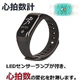 Jコートン スマートウォッチ スマートブレスレット Bluetooth4.0 心拍数計・歩数計・睡眠検測 着信通知 大気圧計・海抜高計・体温測定  運動レポートAndroid4.4/4.5/5.0/5.1 IOS7.0以降スマートフォン対応 JD-X7 (ブラック)