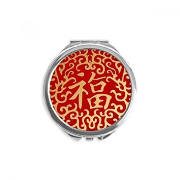 Amazon Gold Chinese Fook Rich Symbol Mirror Round Portable Hand