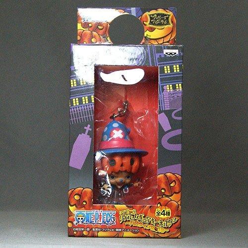 One Piece Real Figure Keychain - Halloween 2013-