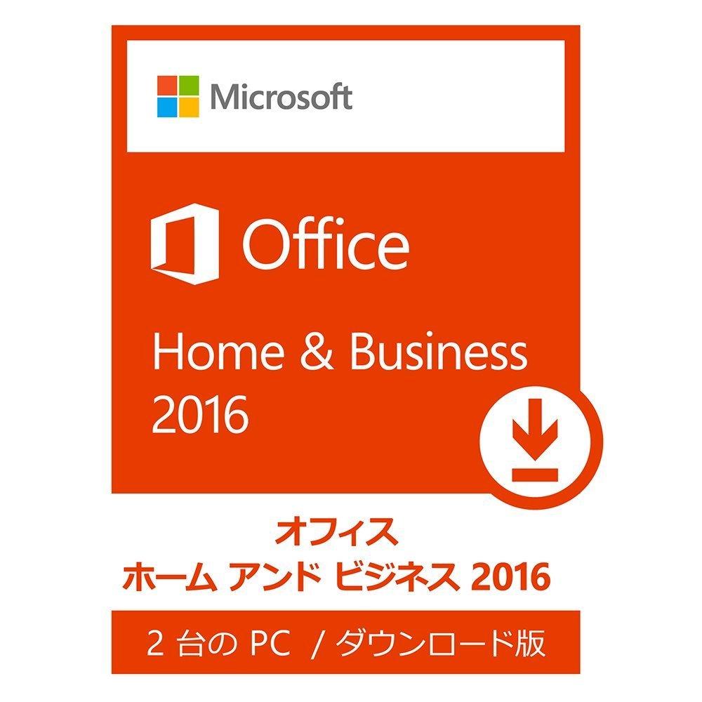 Microsoft Office Home and Business 2016 (最新 永続版) |オンラインコード版|Win対応