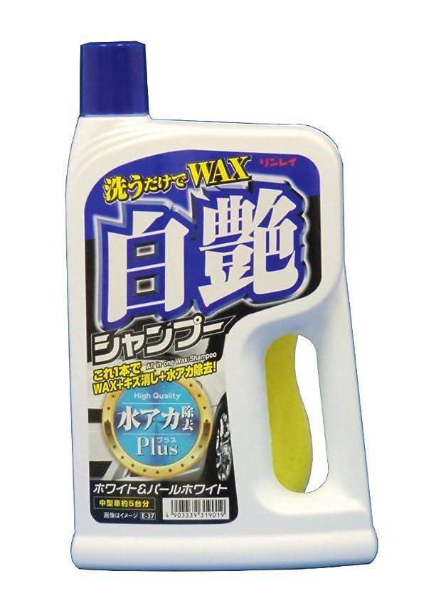 ルアーとてもびっくりザイモール クリア(シャンプー)zymol clear Auto Bathe 8.5 oz (250ml) ワックスを落とさないカーシャンプー [並行輸入品]