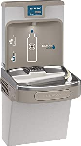 Elkay LZS8WSLP Enhanced EZH2O Bottle Filling Station & Single ADA Cooler, Filtered 8 GPH Light Gray