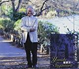 Arigatou, Gomen Ne/Wasurenai Wa by Yoichi Sugawara (2007-02-21)