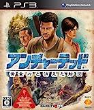Uncharted 2: Among Thieves / Uncharted: Do ougon Katana to Kie ta Sendan [Japan Import]