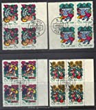 China Stamps - 1958, S18, Scott 351-4 Children - Block of 4 - CTO - F-VF (Free Shipping by Great Wall Bookstore)