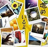 Yusuke - Iru Yo [Japan CD] SRCL-8470
