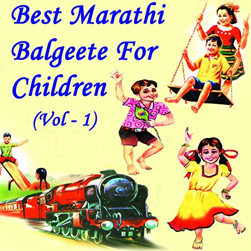 Best Marathi Balgeete for Children, Vol  1 by Various artists on