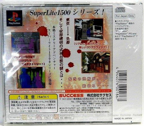Amazon   魔紀行 SuperLite 1500...