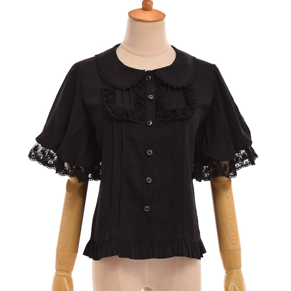 Steampunk Tops | Blouses, Shirts GRACEART Victorian Puff Sleeve Chiffon Shirt Blouse  AT vintagedancer.com