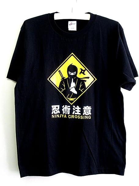 MAD DOG ROCKERS Japanese Ninja Crossing Sign 忍術注意 T ...