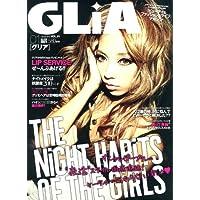 GLiA 表紙画像