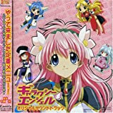 Galaxy Angel (OST) by Various (2001-09-28)