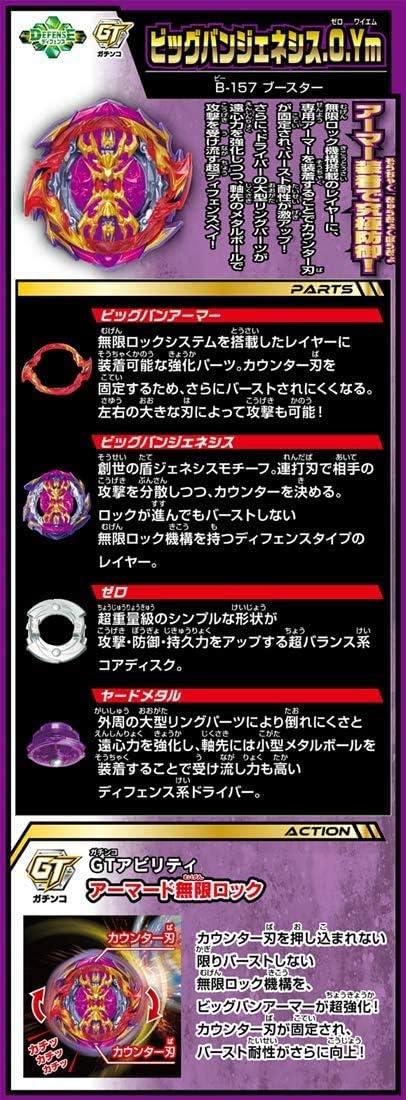 Japan Import zhangtony Beyblade Burst B-157 Booster Bigbang Genesis.0.Ym