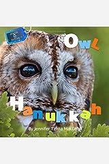 Owl Hanukkah (Jewish Nature) (Volume 5) Paperback
