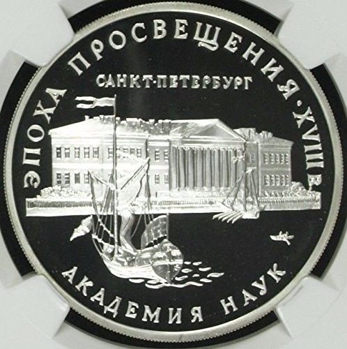 1992 RU Russia 1992 Silver 3 Roubles St. Petersburg Acade coin PF 68 Ultra cameo NGC