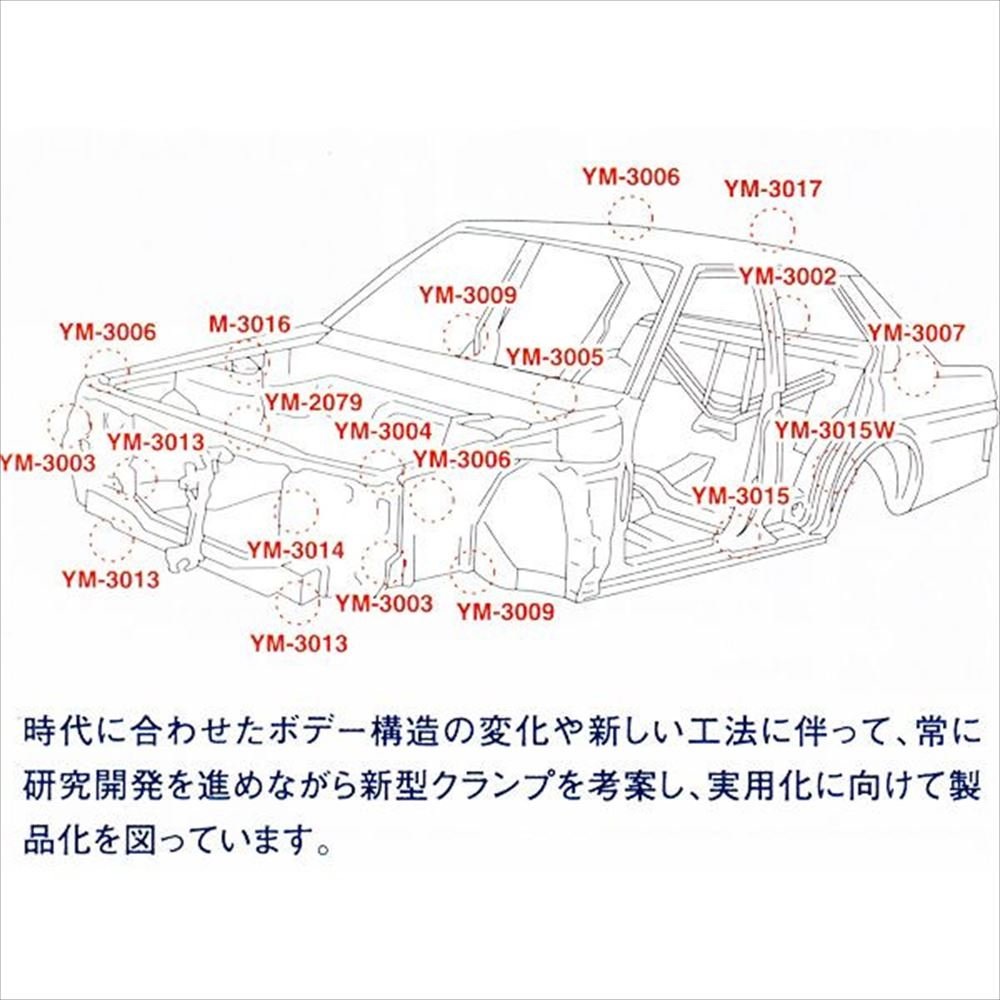 YM PLAN www Amazon | NAO-SU(前田機工) フリーアングルクランプ YM-3004 | 自動車整備工具 | 車&バイク