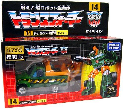 Transformers Japanese TomyTakara Re-Issue Renewal Encore #14 Hoist - 14 Hoist
