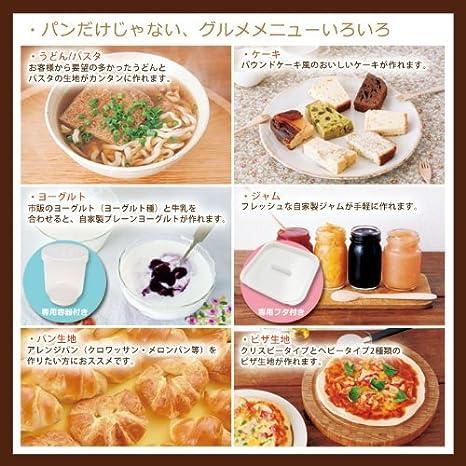 Amazon.com: Home Bakery: [Make 1 Pan loaf-1.5 – 2] mochi ...