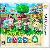 Tobidase Doubutsu No Mori [Nintendo 3DS] by Nintendo