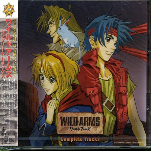 Wild Arms Complete Tracks ()