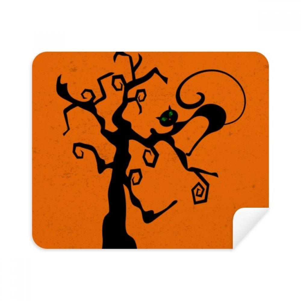 猫ツリーHalloween Hallowmasオレンジ電話画面クリーナーメガネクリーニングクロス2pcsスエードファブリック   B07C93JZHV