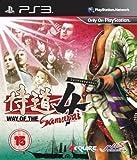 Way of the Samurai 4 (Playstation 3) [UK IMPORT]
