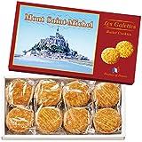 [フランスお土産] モンサンミッシェル ガレットクッキー 1箱 (海外 みやげ フランス 土産)