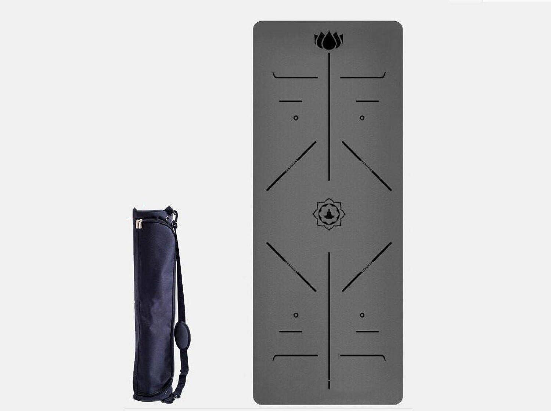 MEI Yoga Mat Naturkautschuk Body Line Erweiterung Rutschfeste Yoga-Matte Produkt Größe: 72.8in  26.8in  0.1in,Darkgrau