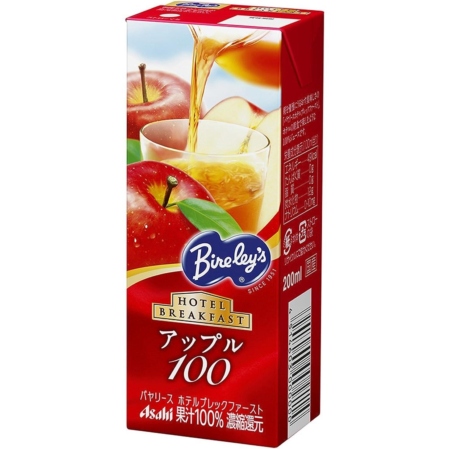 明らか追う解釈的CHABAA(チャバ) 果汁100% ジュース ウォーターメロン 180ml×6本入