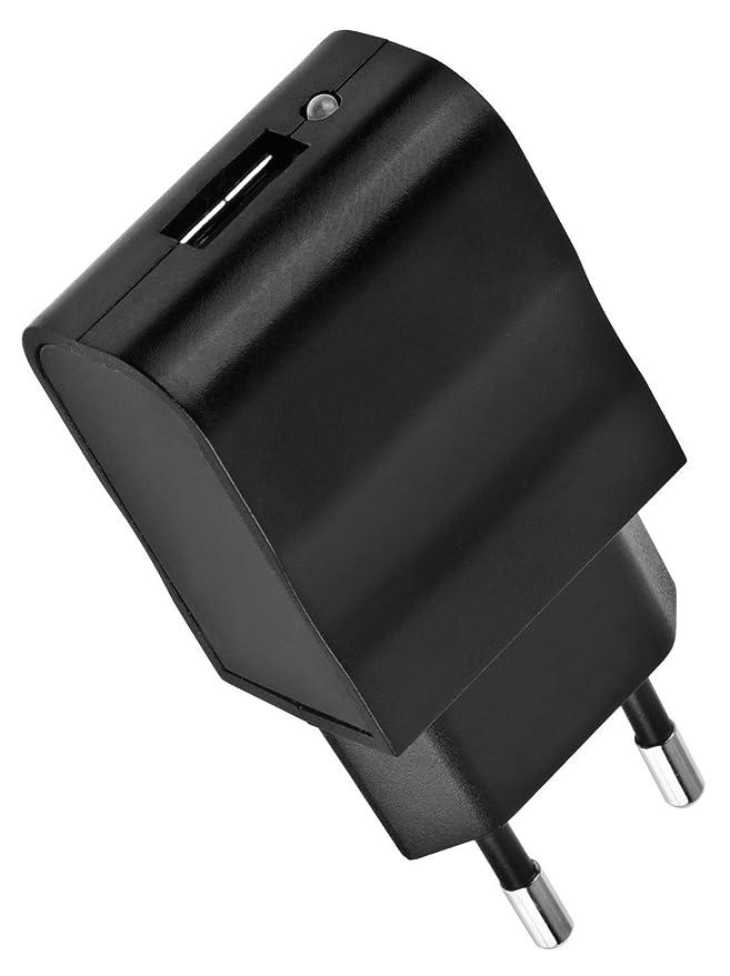 Yayago - 2100 mA USB cargador de viaje para Motorola Moto G4 ...