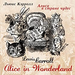 Alice in Wonderland (bilingua)
