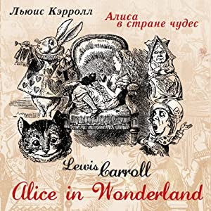 Alice in Wonderland (bilingua) Hörbuch