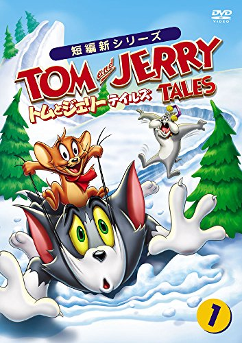 Animation - Tom And Jerry Tales Vol.1 [Japan DVD] 10005-82607