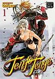 Tenjo Tenge, Oh! Great Staff, 1421540088
