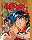 Animation - Chuka Ichiban! (Omoide No Anime Library 41) DVD Box Digitally Remastered Edition Box 1 (3DVDS) [Japan DVD] BFTD-138