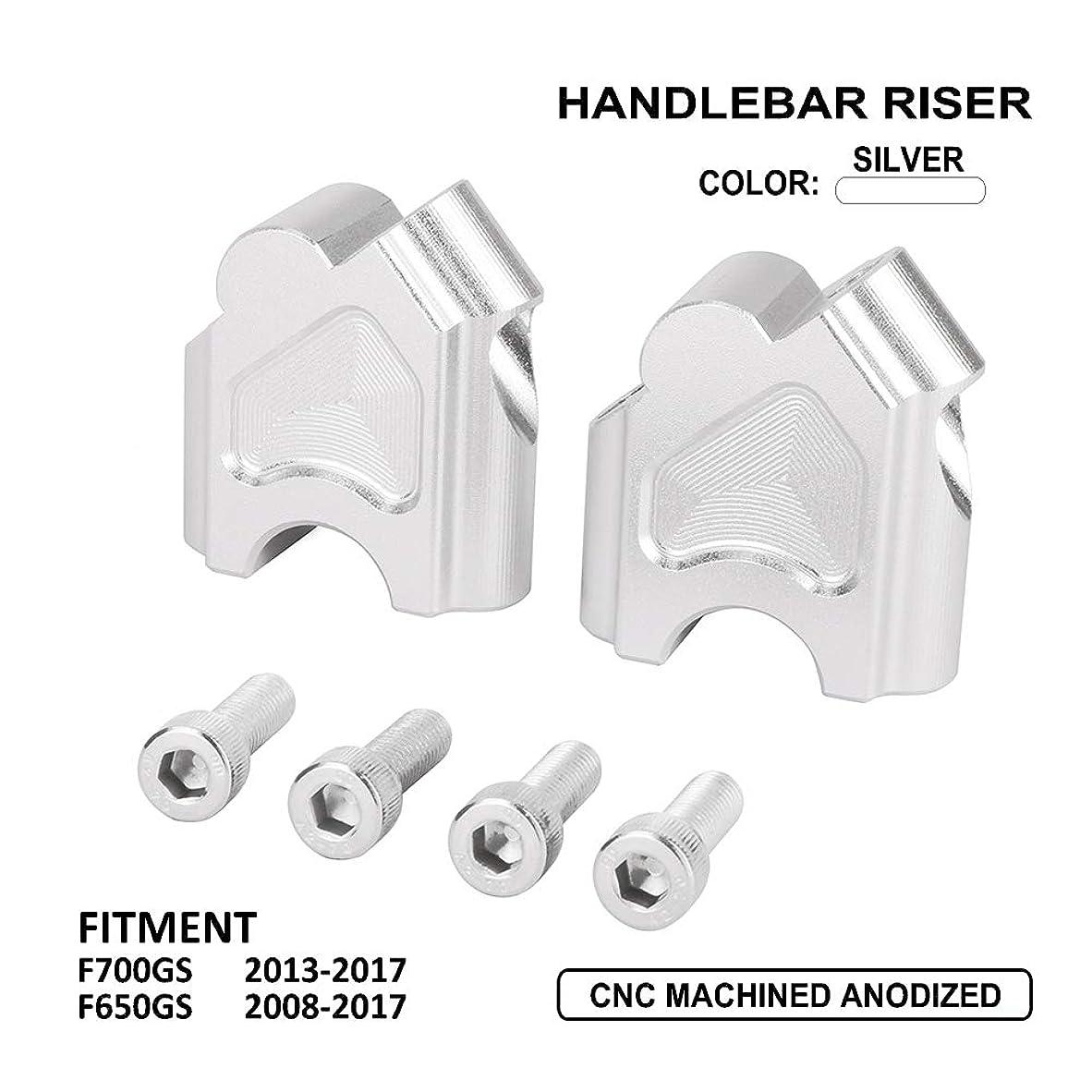 スリチンモイプラスチックマイルドホンダ 用 CRF1000L Africa Twin アップ ハンドルバー ライザー 44mmアップ ハンドルアップキット シルバー