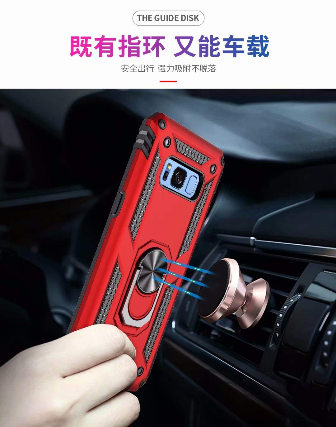 DAMONDY Galaxy S8 Case,360 Degree Rotating Ring Armor Dual Layer Ring Kickstand Shockproof Drop Protection Compatible Magnetic Car Mount case Holder for Samsung Galaxy S8-red