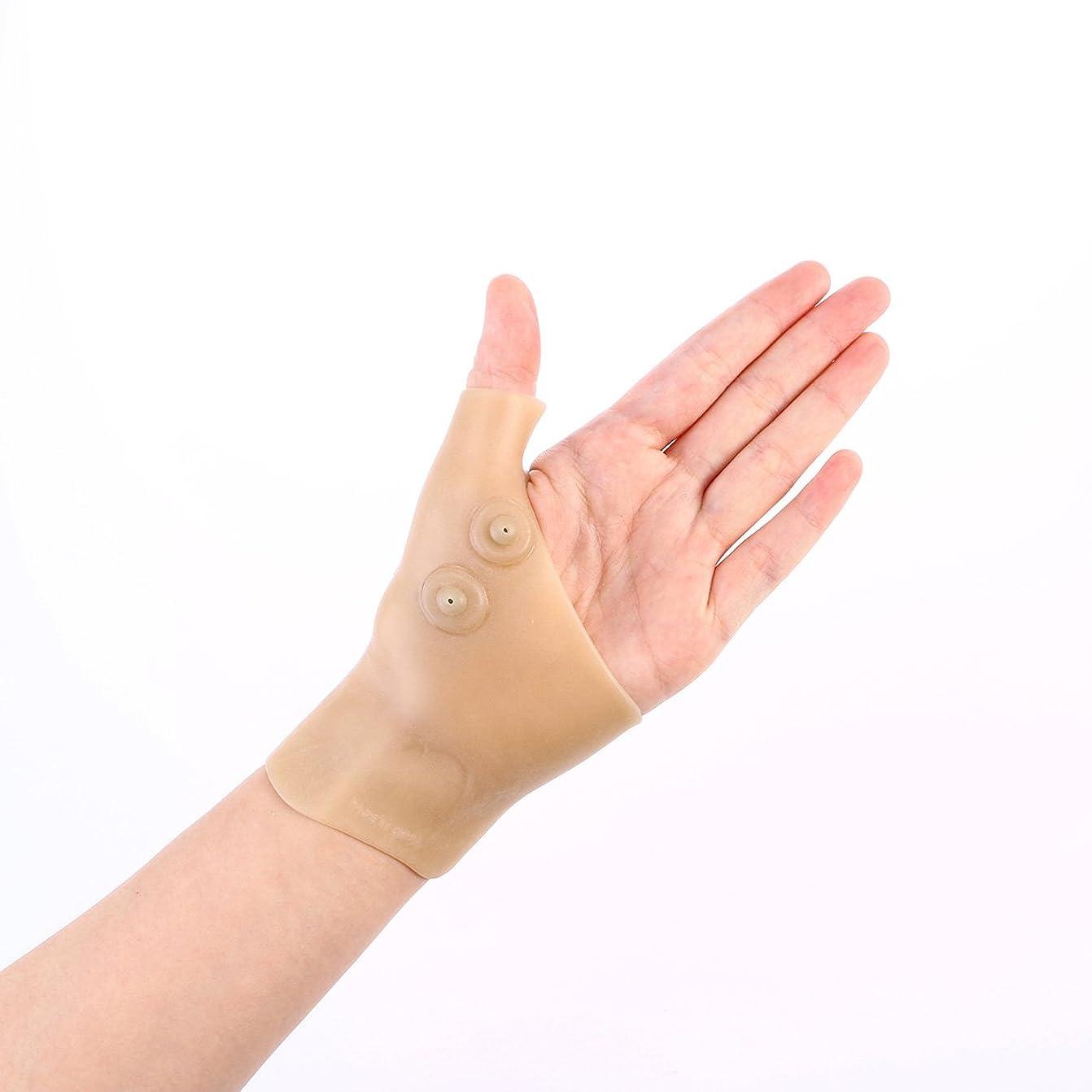モジュール肘掛け椅子マージ電熱 蒸し手袋 ハンドマスク 美容 乾燥対策 保湿グローブ 電熱手袋 ハンドサウナ 手肌ケア 美容用品 スキンケア