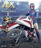 Sci-Fi Live Action - Kamen Rider Black Rx Blu-Ray Box 2 (3BDS) [Japan BD] BSTD-8987