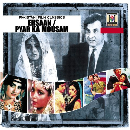O O Jane Jana New Song Mp3 Download: Ehsaan / Pyar Ka Mousam By Various Artists On Amazon Music