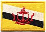 Flag of Brunei Bruneian Southeast Asia embroidered applique iron-on patch new