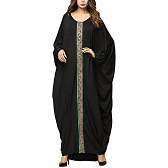 Zhuhaitf Ladies Malaysia Middle East Abaya Dress Batwing Sleeve Cocktail Evening Gown Loose Robe: Amazon.co.uk: Clothing