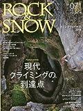 ROCK&SNOW 071 春号 2016 特集 現代クライミングの到達点 (別冊 山と溪谷)