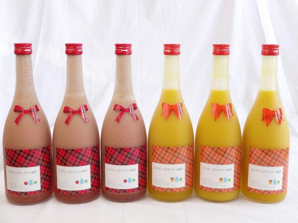 ミルクたっぷり10本セット ミルクたっぷりいちごの梅酒5本 マンゴーの梅酒5本 研醸 720ml×10本 B00NXGPYUY