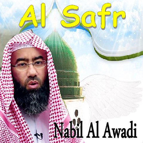 nabil awadi mp3