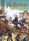 Majipoor, Tome 3 : Le roi des rêves par Jouvray