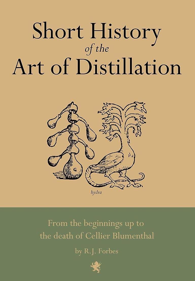 ハイランドオプション持つHistoire du Vin et de l'Eglise (French Edition)